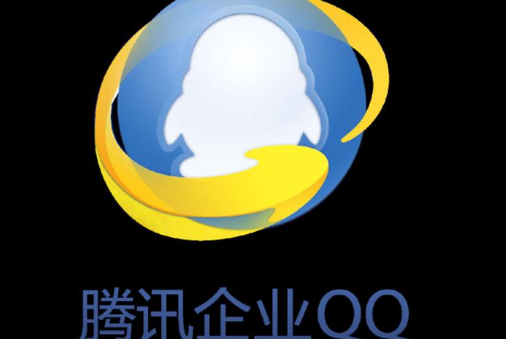 企业QQ购买