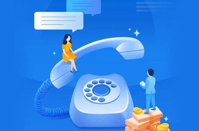企点电话呼叫系统