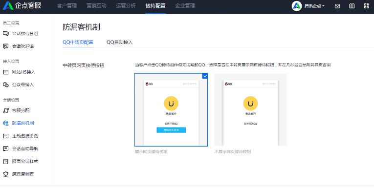 营销QQ.png