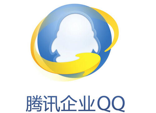 腾讯企业QQ