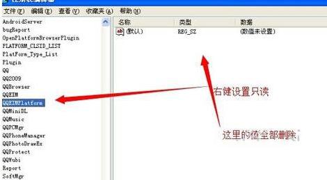 同时登录企业QQ和个人QQ步骤2