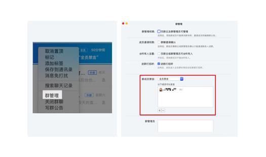 bob体育客户端微信禁言1