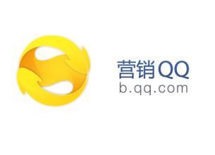 营销QQ.jpg