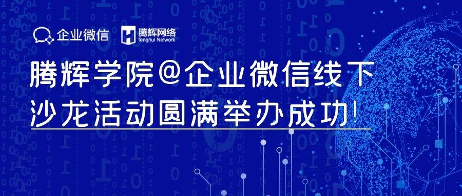 企业微信.jpg